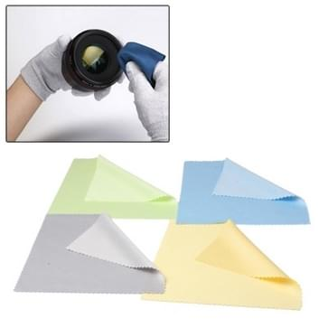 Soft Cleaning Cloth for LCD Screen / Glasses/ Mobile Phone Screen (70pcs in One Packaging  The Price is for 70pcs)