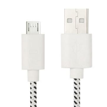 Nylon Netting Style Micro 5 Pin USB Data Transfer / Charge Cable for Galaxy S IV / i9500 / S III / i9300 / Note II / N7100 / Nokia / HTC / Blackberry / Sony  Length: 3m(White)