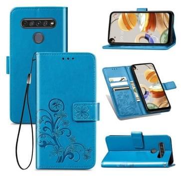 Voor LG K61 Vierbladige gesp reliëf gesp mobiele telefoon bescherming lederen case met Lanyard & Card Slot & Wallet & Bracket Functie(Blauw)