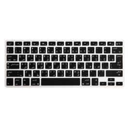 MacBook Pro 13.3 & 15.4 inch en Air 13.3 inch (USA/EU & Arabische versie) zacht Siliconen ENKAY Toetsenbord Protector Skin