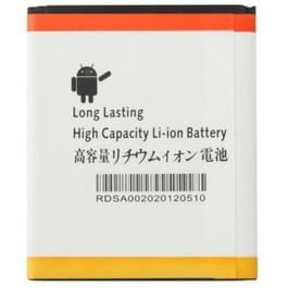 Samsung Galaxy Ace 2 / i8160 1700mAh vervangende Accu / Batterij