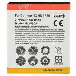GSM Accu / Batterij voor LG Optimus 4X HD P880 1800 mAh