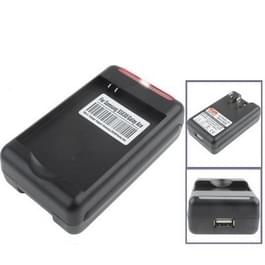 Universeel USB Output stijl batterijoplader voor Samsung Galaxy Ace S5830 (Amerikaanse Plug)
