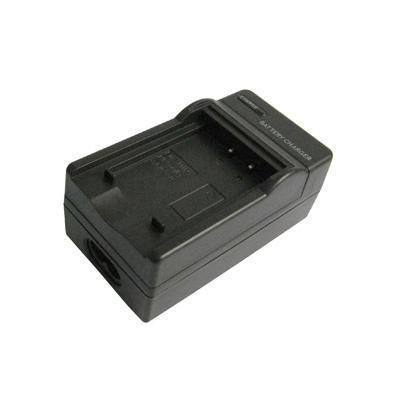 2-in-1 digitale camera batterij / accu laadr voor konica minolta np900 / ds4 / ds5 / 6330