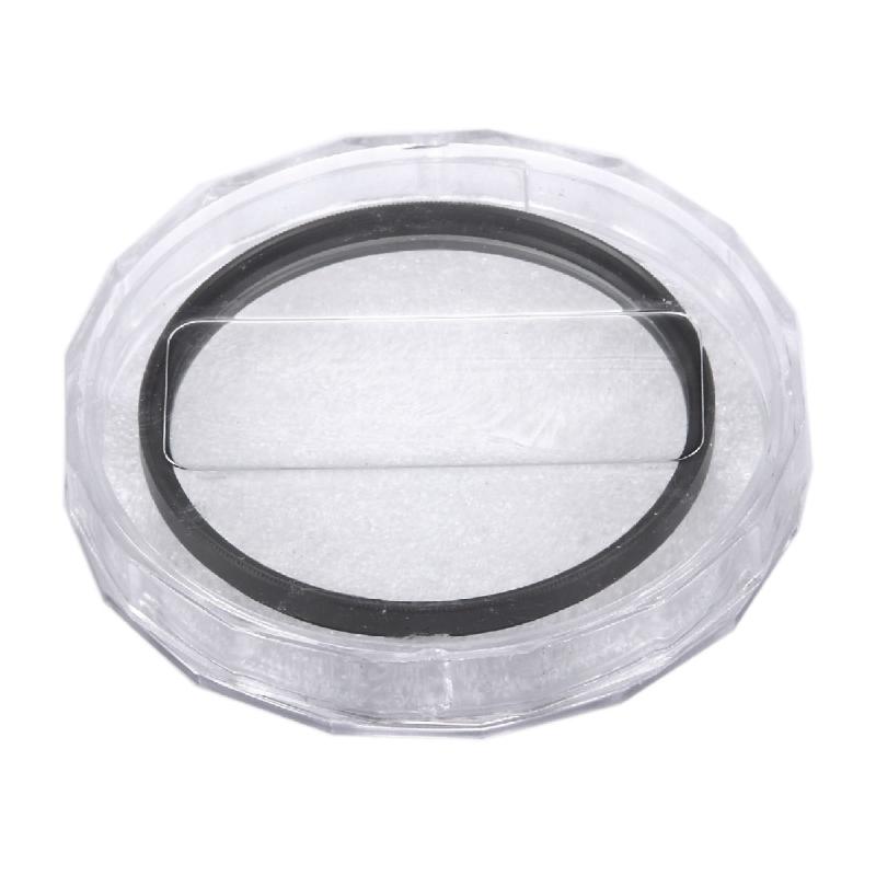 67mm UV-filter