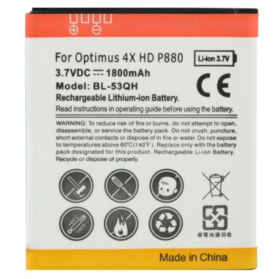 Afbeelding van 1800mah vervanging batterij / accu voor lg optimus 4x hd p880